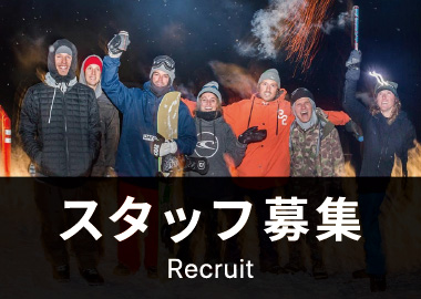 side-recruit